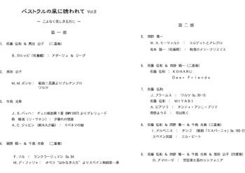 2014517_v6_3